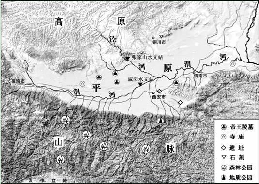 (1)归纳图中旅游资源的类型,并说明各类型的分布特点。 (2)比较图中两水文站所测河流泥沙含量的差异,任选一个水文站分析其原因。 (3)概述图中高原国土整治的主要任务及措施。 (4)简述渭河平原的成因,说明该平原地形对农业生产的影响。 (5)指出图中的山脉名称、走向,并简述其自然地理意义。