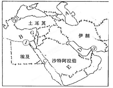 读中东地区图,完成以下各题(7分)图片