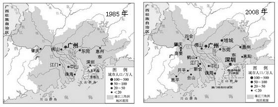 """读""""1985年与2008年珠江三角洲地区城市发展变化图"""",完成问题."""