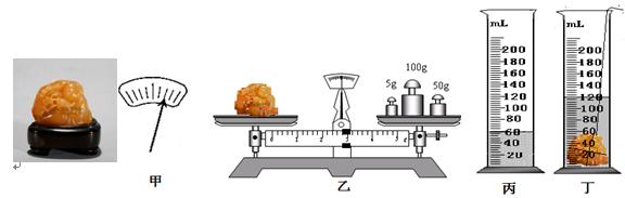 组卷网 初中物理综合库 力学 质量和密度 测量物质的密度  在调节天平