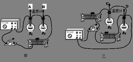 初三物理冰箱电路图