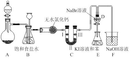 文式rc振荡电路图