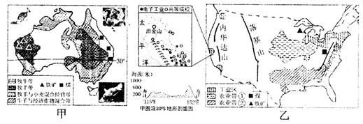 电路 电路图 电子 原理图 519_178
