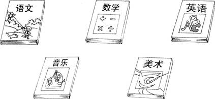 数学封皮图片大全手绘