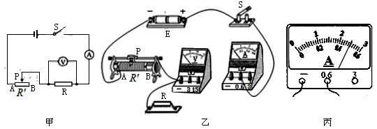 物理电路图电池怎么画