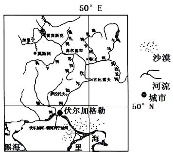"""材料一:图为""""伏尔加河流域及周边地区示意图""""."""