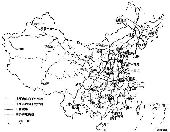 来源:2013-2014学年黑龙江省绥棱县初二上学期