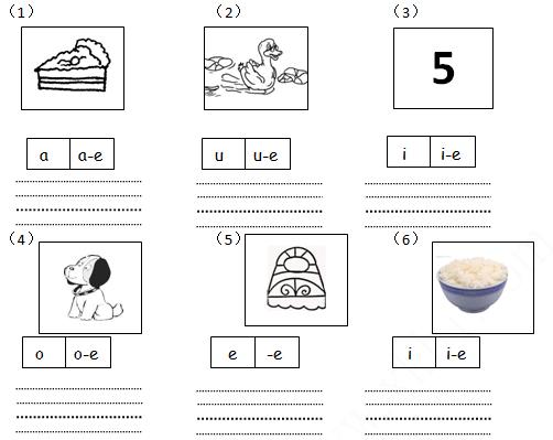 按字母顺序,写出dd到oo之间的字母.(用大小写)(5%)