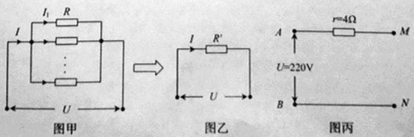 (3)试分析说明:在图丙的电路中,m,n之间并联的用电器越多,每一个用