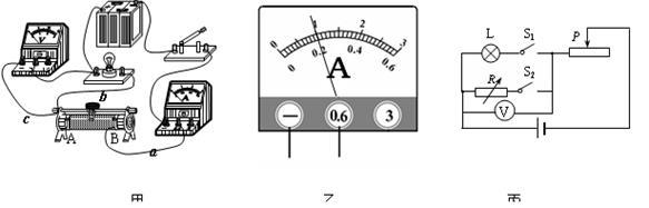 5v灯泡的额定功率的电路.