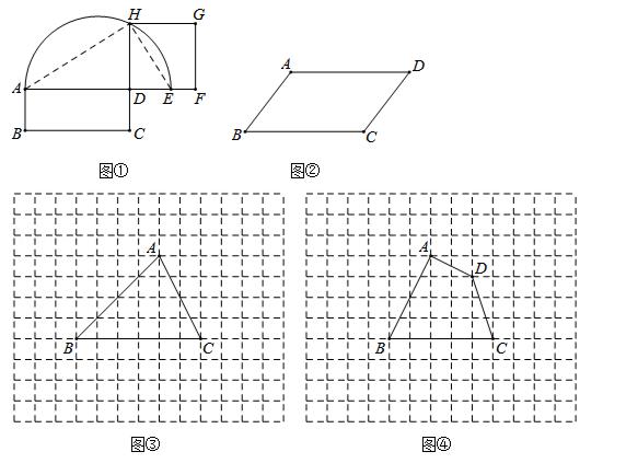 (10分)设ω是一个平面图形,如果用直尺和圆规经过有限