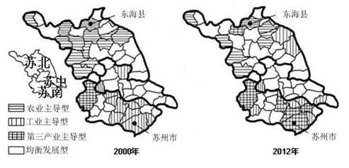 读2000年和2012年江苏省内各县市产业结构分布图,回答下列问题.