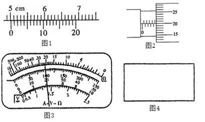 要求测得多组数据进行分析,请在图4中画出测量的电路图,并标明所用