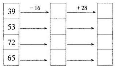电路 电路图 电子 户型 户型图 平面图 原理图 392_237