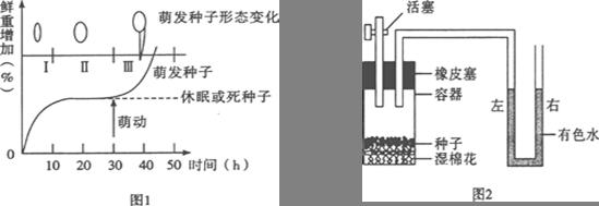 电路 电路图 电子 原理图 549_189