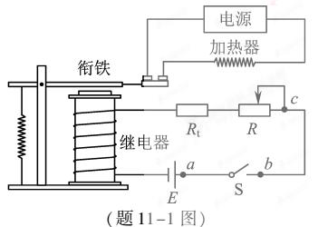 某同学通过实验制作一个简易的温控装置,实验原理电路