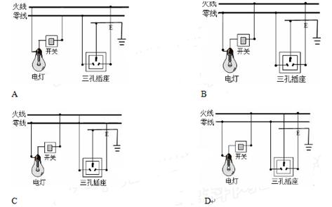 安装照明电路时,保险盒,电灯开关都应接在火线上 b.