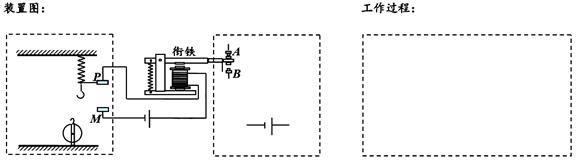 组卷网 初中物理综合库 电磁学 电流和电路 串联和并联电路 电路设计
