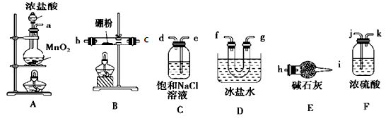 电路 电路图 电子 原理图 546_168