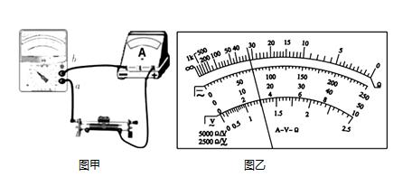 """可测量多用电表内电池的电动势和电阻""""x1""""挡内部电路的总电阻."""