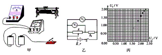 某同学采用图1的电路测量一节干电池的电动势E和内阻r。图中R为电阻箱,B是阻 值为2.0的保护电阻,可视为理想电流表 (1)将图2中的器材连接成实验电路(图中已连好部分电路)。  (2)实验中,测得电阻箱的阻值R、电流表的示数I、以及计算的数据如下表。根据表中 数据,在图3的坐标系中作出-R关系图线  (3)根据图线可求得,被测电池的电动势E=______V.内阻=______(保留两位小数)