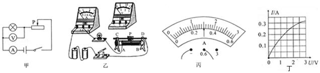 """如图甲所示是""""测量小灯泡的电功率""""的电路图,图乙是实物连接图."""