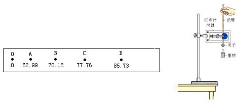 电路 电路图 电子 设计 素材 原理图 470_208
