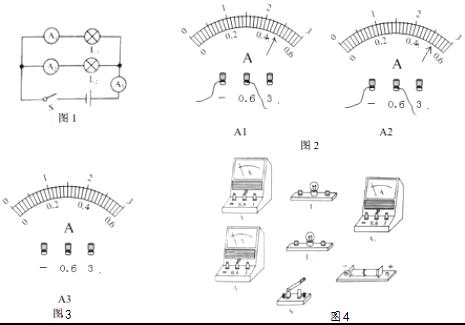 """在研究""""并联电路的电流规律""""时,小明设计了如图所示的电路图."""