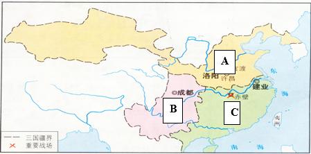 中国古代秦朝地图