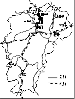 华山风景区手绘地图