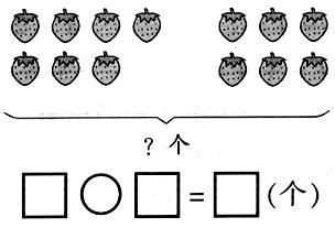 看图列算式.图片