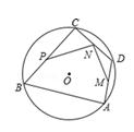 上海公��o#�ad�n�_上的动点,点m,n,p分别是ad,dc,cb的中点.