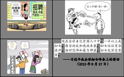 近代以来,中国社会生活与思想观念开始发生着