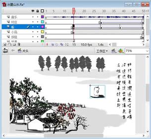 用Flash平面没有作品四艺.fla君子,打开界面如编辑软件设计师面试文件图片
