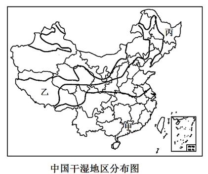 中国干湿区分布图手绘
