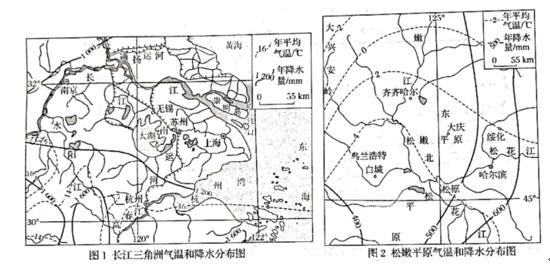 河南省豫南九校2020-2021学年高二上学期第一次联考(9月)地理试题