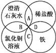 重庆市杨家坪中学2020-2021学年高一上学期第一次月考化学试题